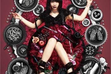 Seiko Oomori Hadirkan 2 MV Terbaru Untuk Album Terbarunya