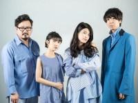 Grub Musik Gesu no Kiwami Otome Merilis Album Terbarunya Yang Berjudul Suki Nara Towanai