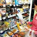 Akibat Potensi Radioaktif Prefektur Fukushima Kesulitan Jual Produknya