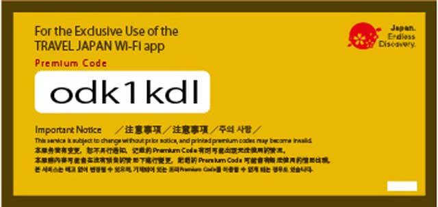 Cara Mendapatkan Free Wifi Internet Di Jepang 3