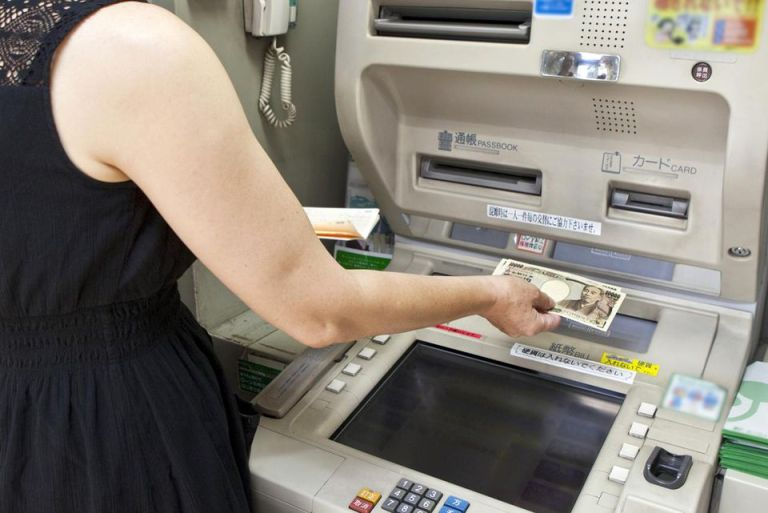Ingin Buat Akun Bank Di Jepang ? Simak Panduannya Disini !