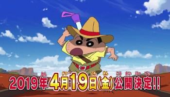 Dari 25 Tokoh Kartun Jepang Populer Ini Manakah Yang Menemani Masa df0059a1c6