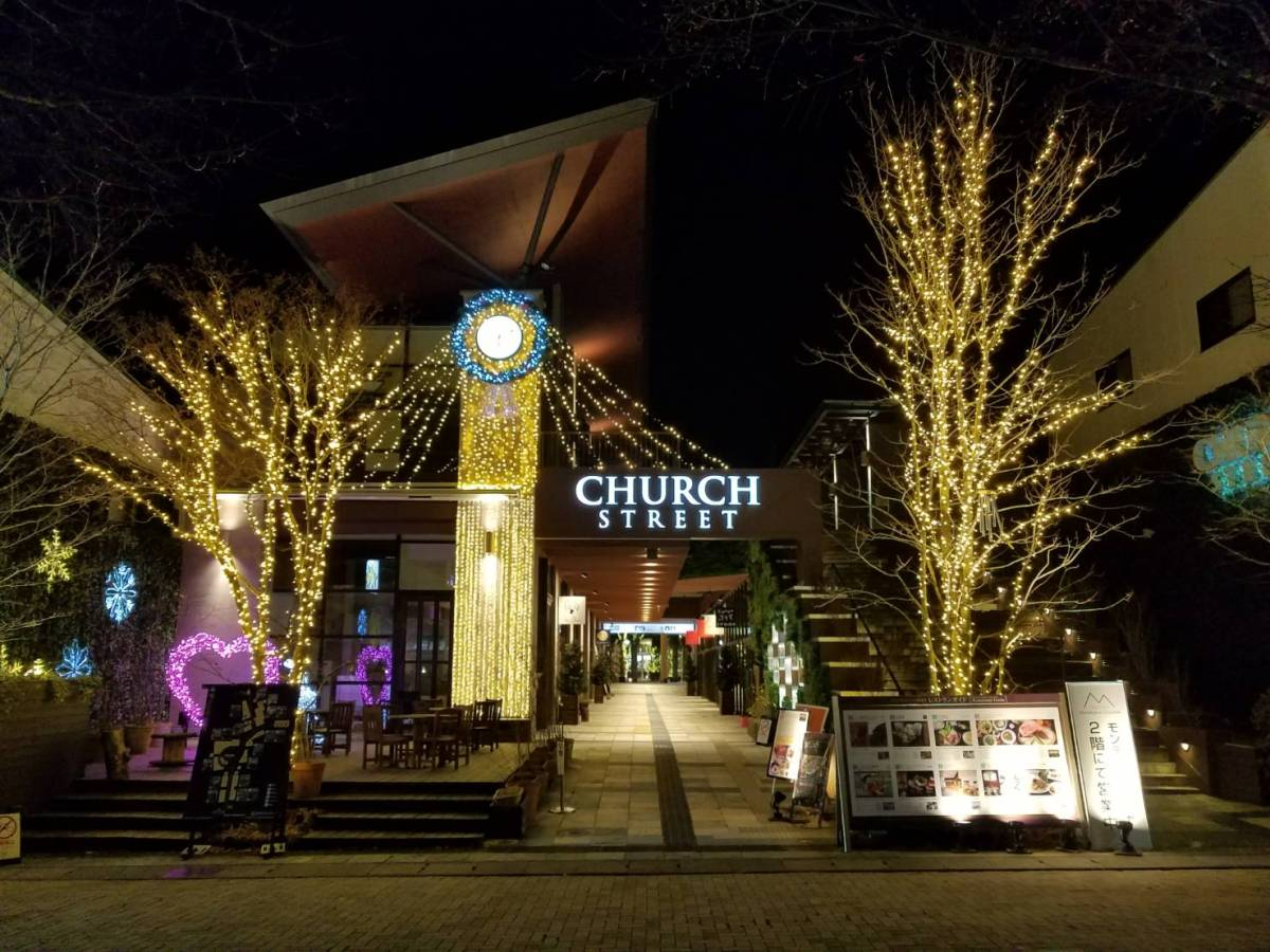 Rasakan Hangatnya Suasana Malam Natal Di Karuizawa Prefektur Nagano !