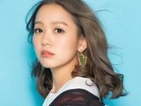 Kana Nishino Putuskan Untuk Hiatus Dari Karir Musiknya !
