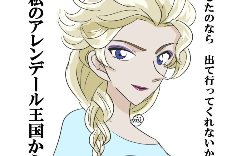 Bagaimana Jika Karakter Putri Disney Di Gambar Oleh Mangaka-Mangaka Terkenal Jepang ? Seperti Ini Jadinya !