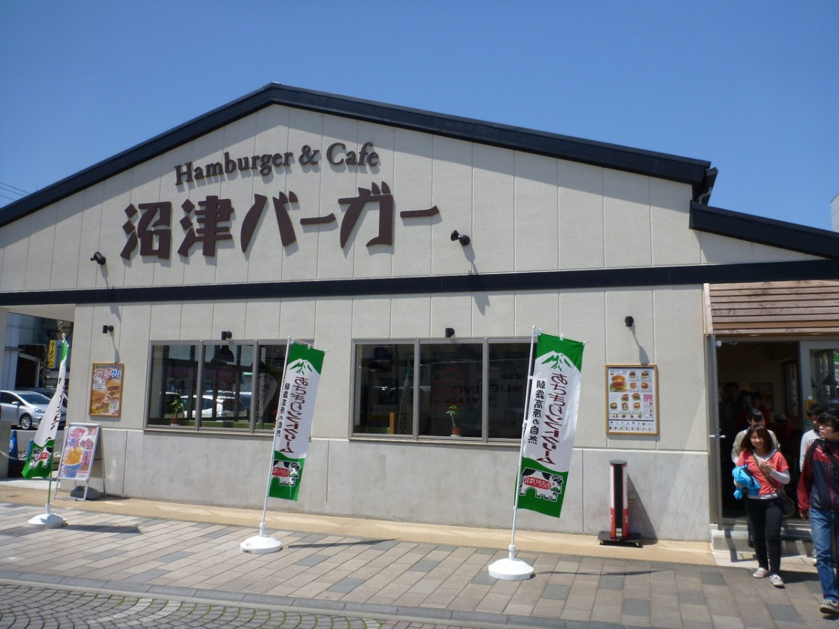 Pecinta Burger Dan Serial Anime Love Live ? Wajib Cicipi Numazu Burger Di Prefektur Shizhuoka