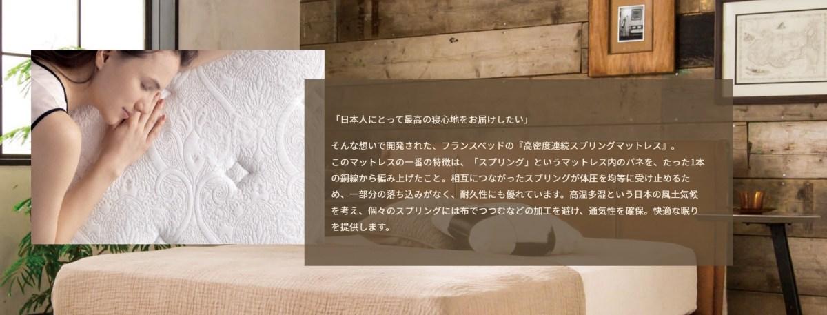Nescafe Ciptakan Kafe Dengan Layanan Unik Di Tokyo !