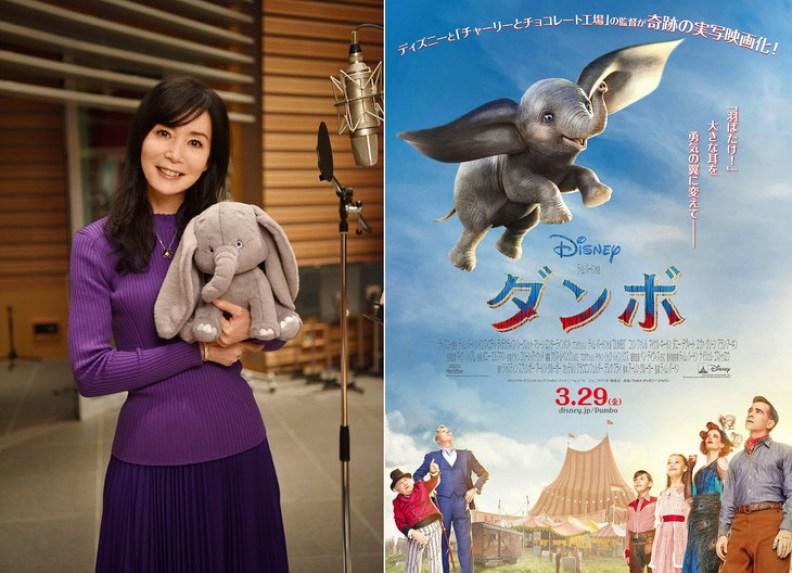 Penyanyi Fenomenal Mariya Takeuchi Membawakan Lagu Soundtrack Untuk Film Dumbo 2019
