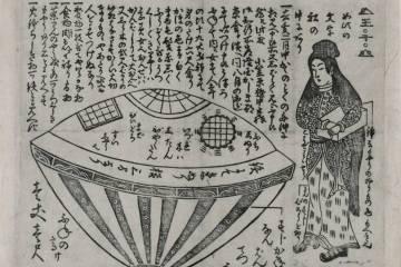 Ternyata Sosok Pesawat Alien Yang Disebut UFO Telah Ditemukan Pada Jaman Edo !
