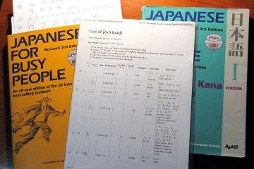 Tips Dan Panduan Untuk Mempercepat Penguasaan Bahasa Jepang Anda !