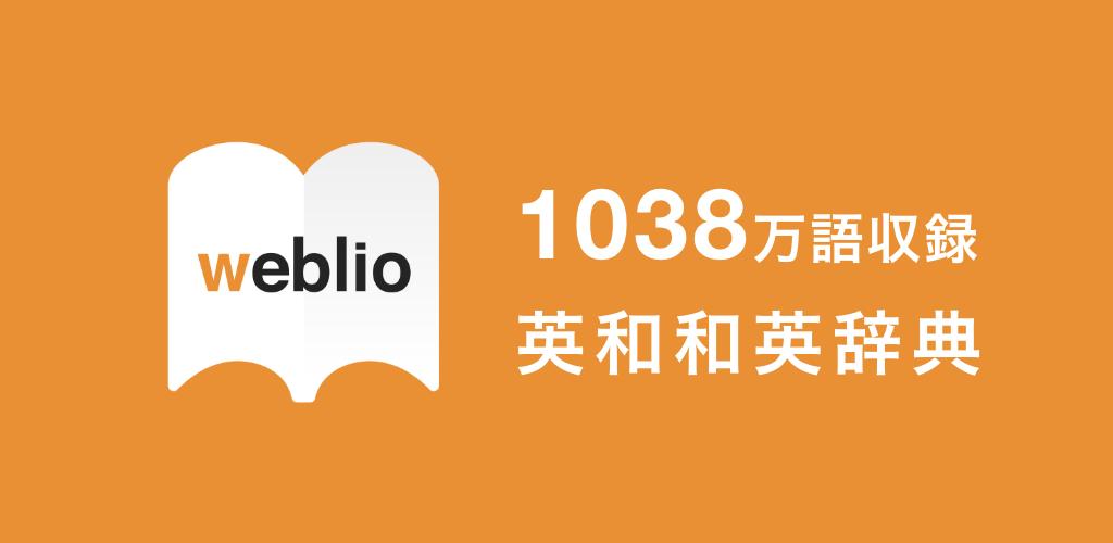 Sulit Cari Layanan Kamus Online Bahasa Jepang Yang Bagus ? Artforia Berikan Rekomendasinya !