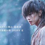 Film Live-Action Rurouni Kenshin Dipastikan Berlanjut Pada Tahun 2020 !