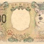 Ilustrator Jepang Ciptakan Desain Unik Untuk Cetakan Baru Uang Kertas Jepang