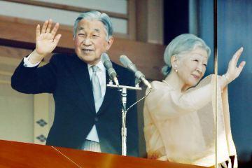 Memahami Jepang Lebih Dalam Dari Sudut Kekaiasaran Yang Telah Berjalan Hingga 2.000 Tahun