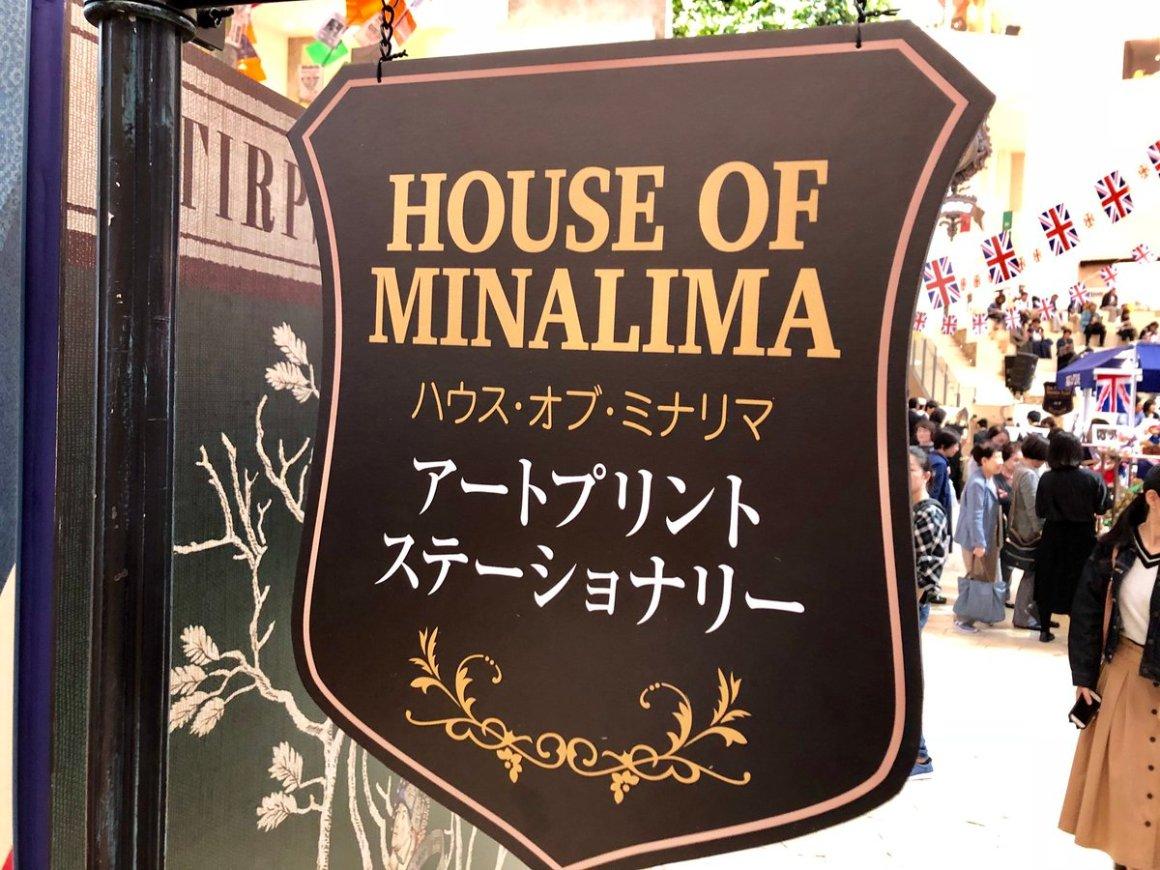 Toko Merchandise Resmi Harry Potter Kini Telah Hadir Di Kota Osaka !