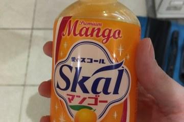 5 Minuman Softdrink Jepang Yang Unik Dan Patut Dicoba !