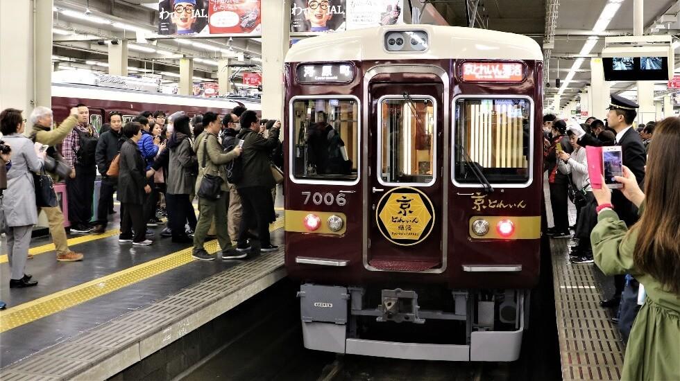 Liburan Ke Kyoto Menaiki Kereta Dengan Gerbong Bergaya Rumah Tradisional Jepang 4