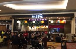 Penggemar Ramen Wajib Cicipi 5 Restoran Ramen Terbaik Di Jakarta Versi Artforia !
