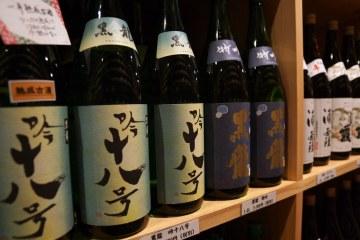 5 Merek Sake Yang Populer Dikalangan Pecinta Alkohol Di Jepang