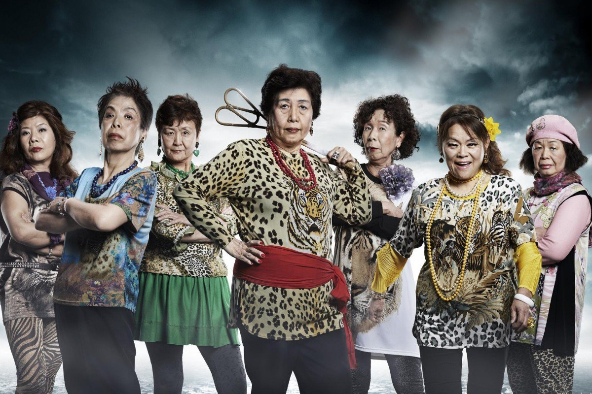 Promosi Unik Yang Dilakukan Para Wanita Lanjut Usia Dalam Menyambut Acara G20 Summit Di Osaka