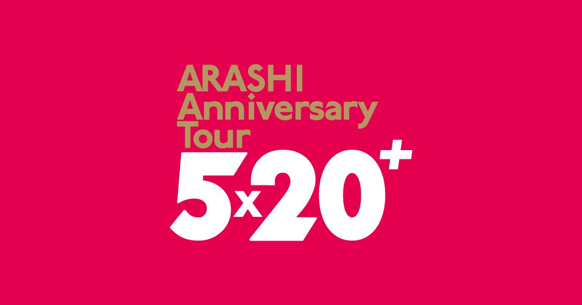 Grub Musik Terkenal Arashi Siap Manjakan Para Penggemar Dengan Produk Album Terbaru Mereka