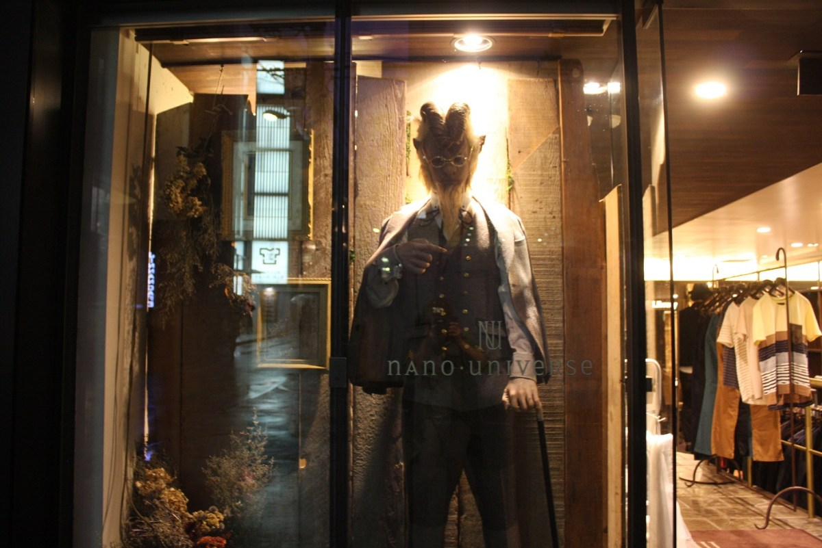 5 Toko Fashion Hipster Terpopuler Di Shibuya Tokyo