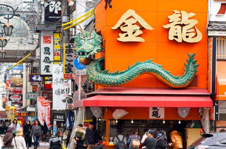 Rekomendasi Restoran Terbaik Di Kota Osaka Versi Artforia