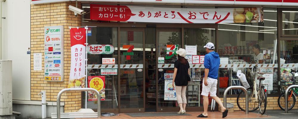 4 Etika Umum Yang Harus Anda Ketahui Sebelum Berkunjung Ke Jepang