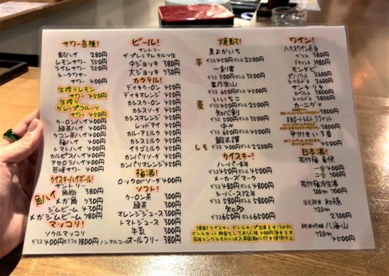 Menginap Di Hotel Kapsul Dengan Harga Murah Dan Fasilitas Lengkap Di Kota Tokyo !