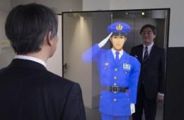 Teknologi Penjaga Keamanan Virtual Yang Mulai Dikembang Oleh Perusahaan Jepang
