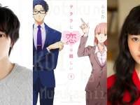 5 Rekomendasi Film Live-Action Jepang Terbaik Tahun 2019