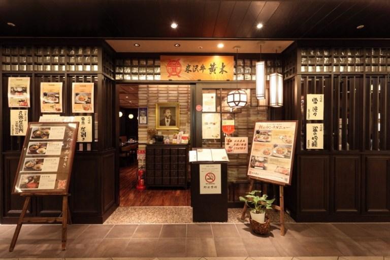 Nikmati Kelezatan Daging Wagyu Premium Di Yonezawagyu Oki Kota Tokyo