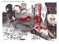 Salah Satu Serial Game Assassin Creed Kembali Dapatkan Adaptasi Manga