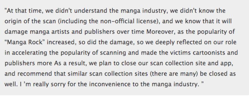 Layanan MangaRock Segera Ditutup Karena Kasus Pembajakan
