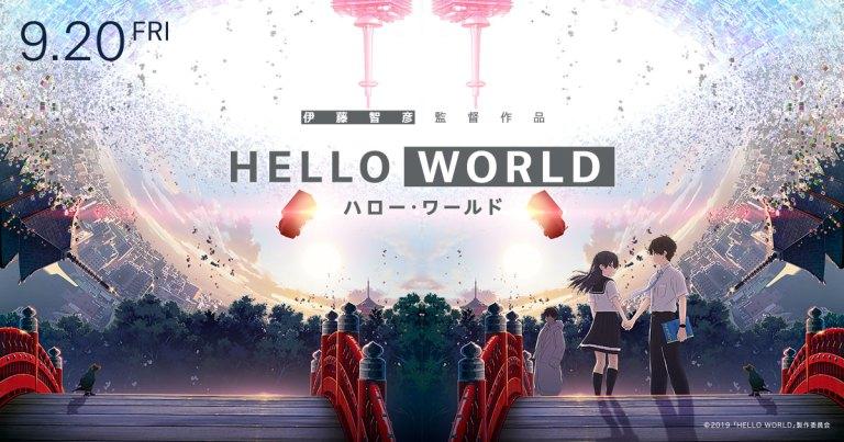 Rekomendasi Film Anime Terbaik Yang Hadir Di Tahun 2019 Versi Artforia