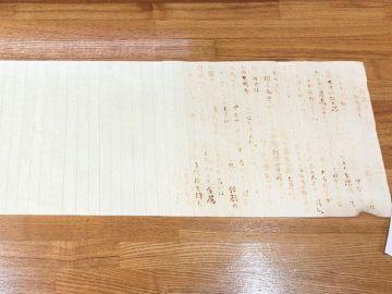 Seorang Pelajar Jepang Sukses Tunjukan Bakatnya Menjadi Seorang Ninja Sungguhan !