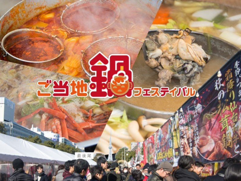 Daftar Festival Kuliner Di Kota Tokyo Selama Musim Gugur 2019