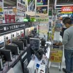 5 Toko Elektronik Terbaik Yang Ada Di Kota Tokyo