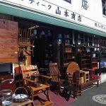 Panduan Untuk Berbelanja Barang Antik Di Kota Tokyo