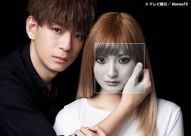 Kalen Anzai Akan Perankan Karakter Ayumi Hamasaki Dalam Film Drama Tentang Dirinya