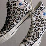 Sepatu Sneakers Eksklusif Yang Akan Hadir Di Pasar Fashion Jepang Tahun 2020