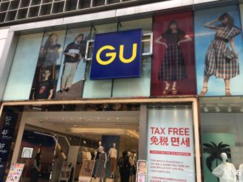5 Brand Fashion Jepang Yang Populer Dan Naik Daun Di Tahun 2020