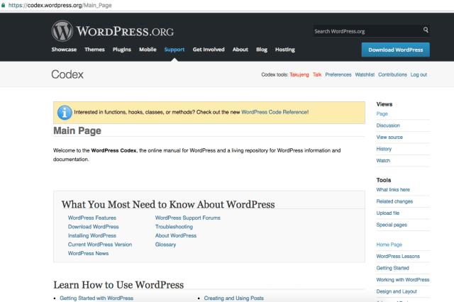 referensi untuk belajar development wordpress