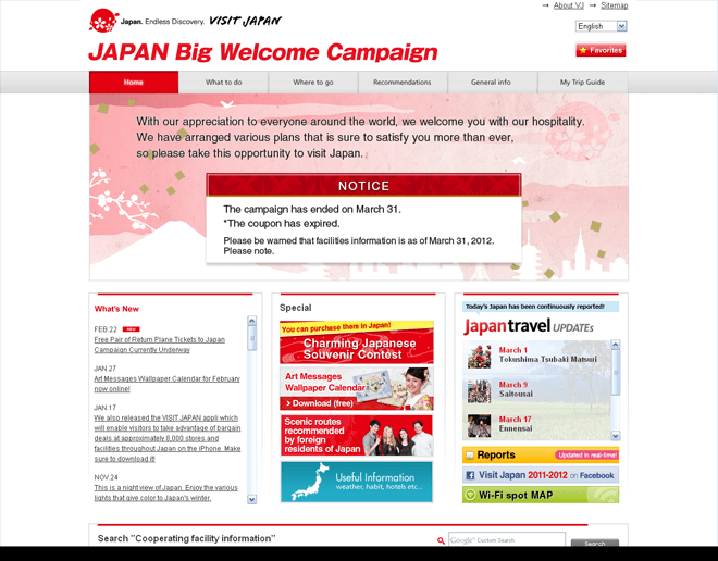 Japan Official International Tourism Websites