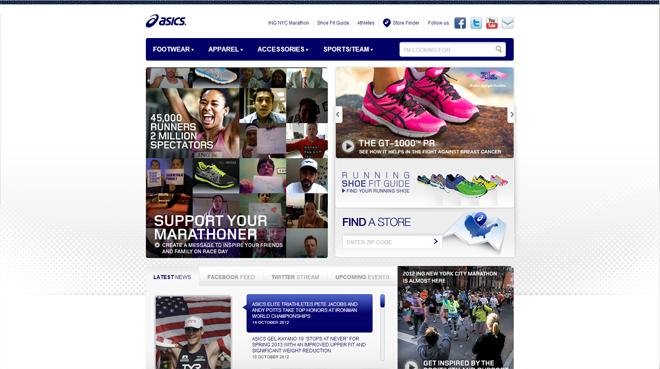 best athlete websites