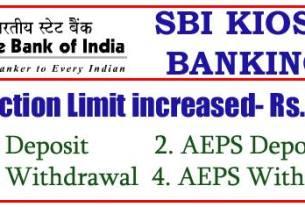 SBI KIOSK BANKING