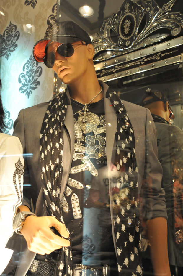 Technosexuality: mannequin dressed in metrosexual style