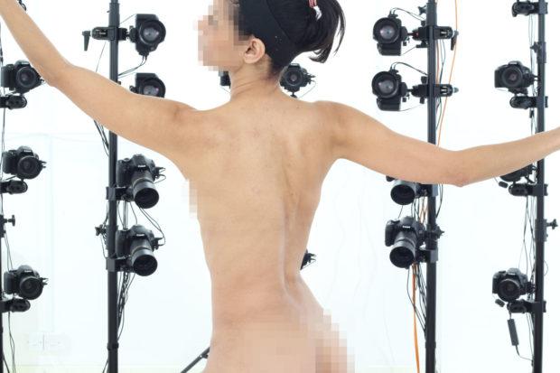 nano sculpture jumblesum