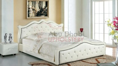 Photo of The Different Types of Double Headboards