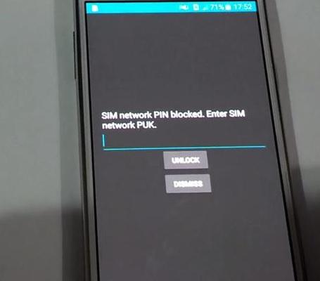 Sim Unlock Lg Samsung Nokia iPhone and Motorola